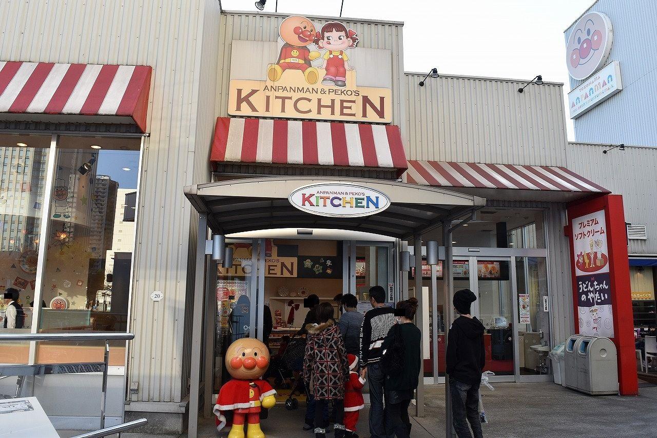 アンパンマンミュージアム横浜のペコズキッチン