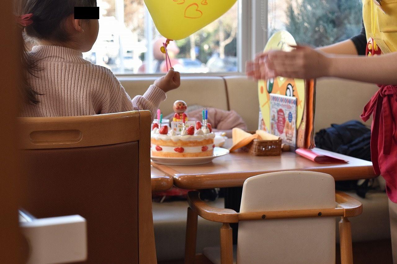 アンパンマン&ペコズキッチンで誕生日