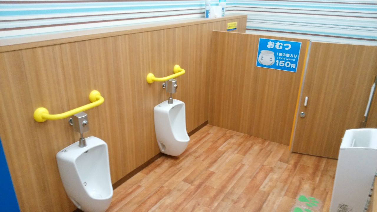 ピュアハートキッズランドの子供用トイレ