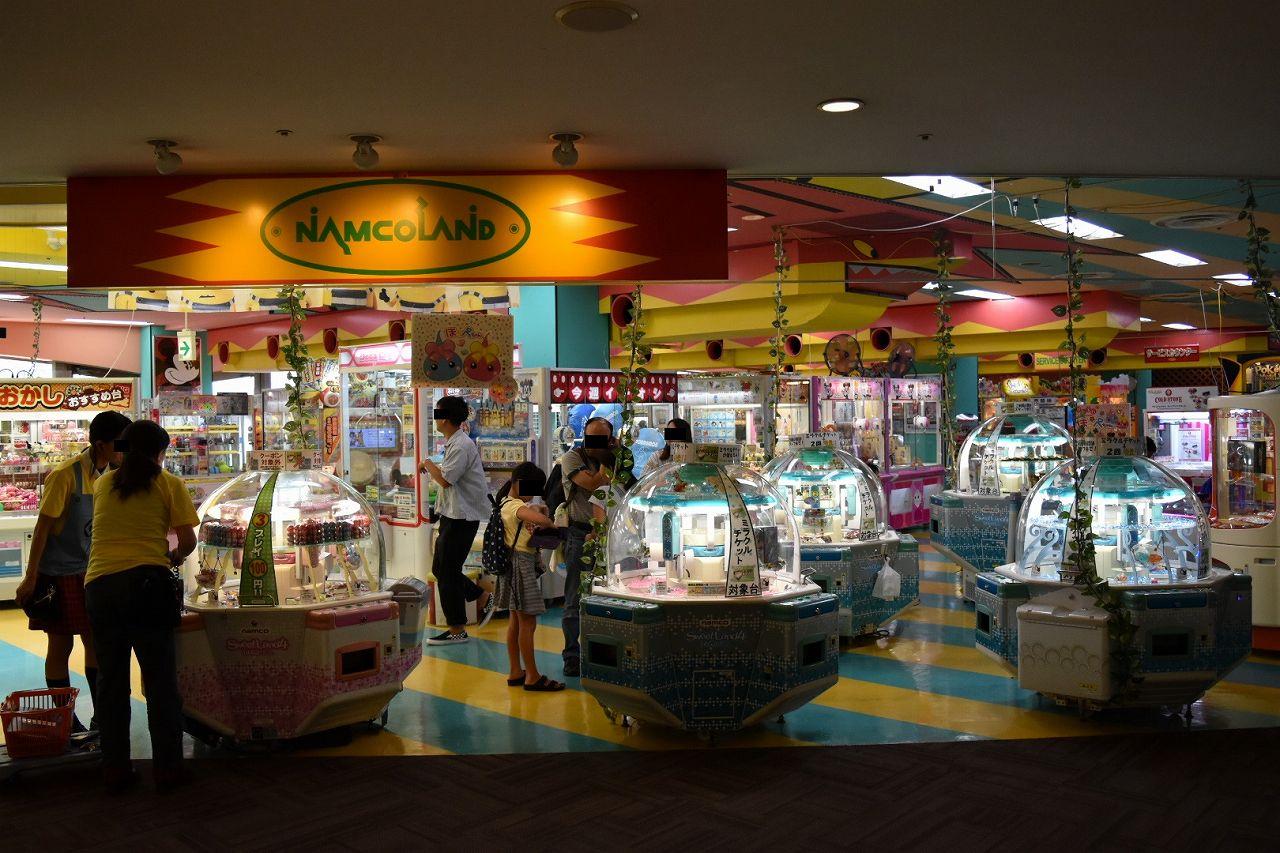 シェラトン舞浜のゲームセンター