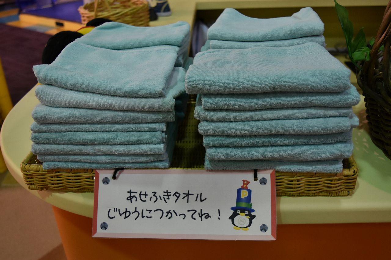 トレジャーズアイランド舞浜の汗拭きタオル