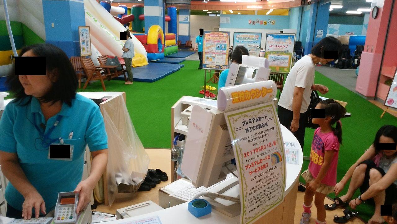 ららぽーと東京ベイの雨の日の子供の遊び場