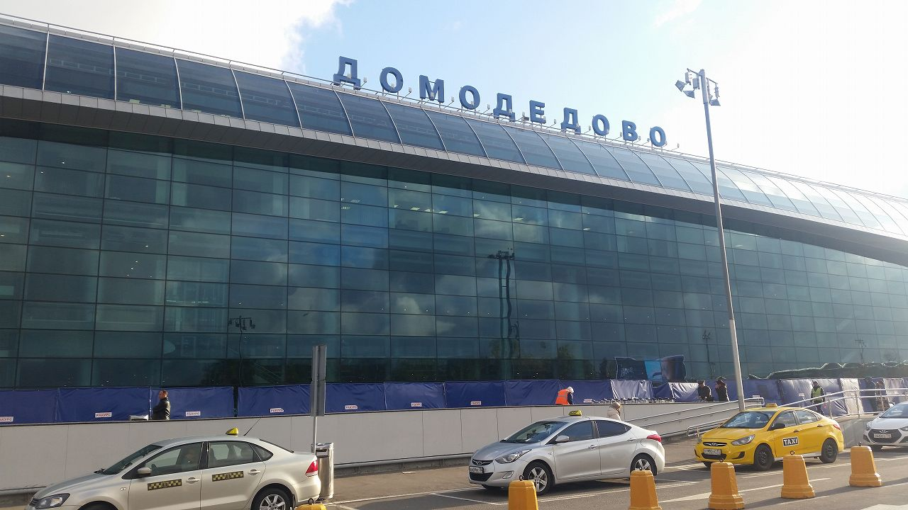 ドモジェドボ空港
