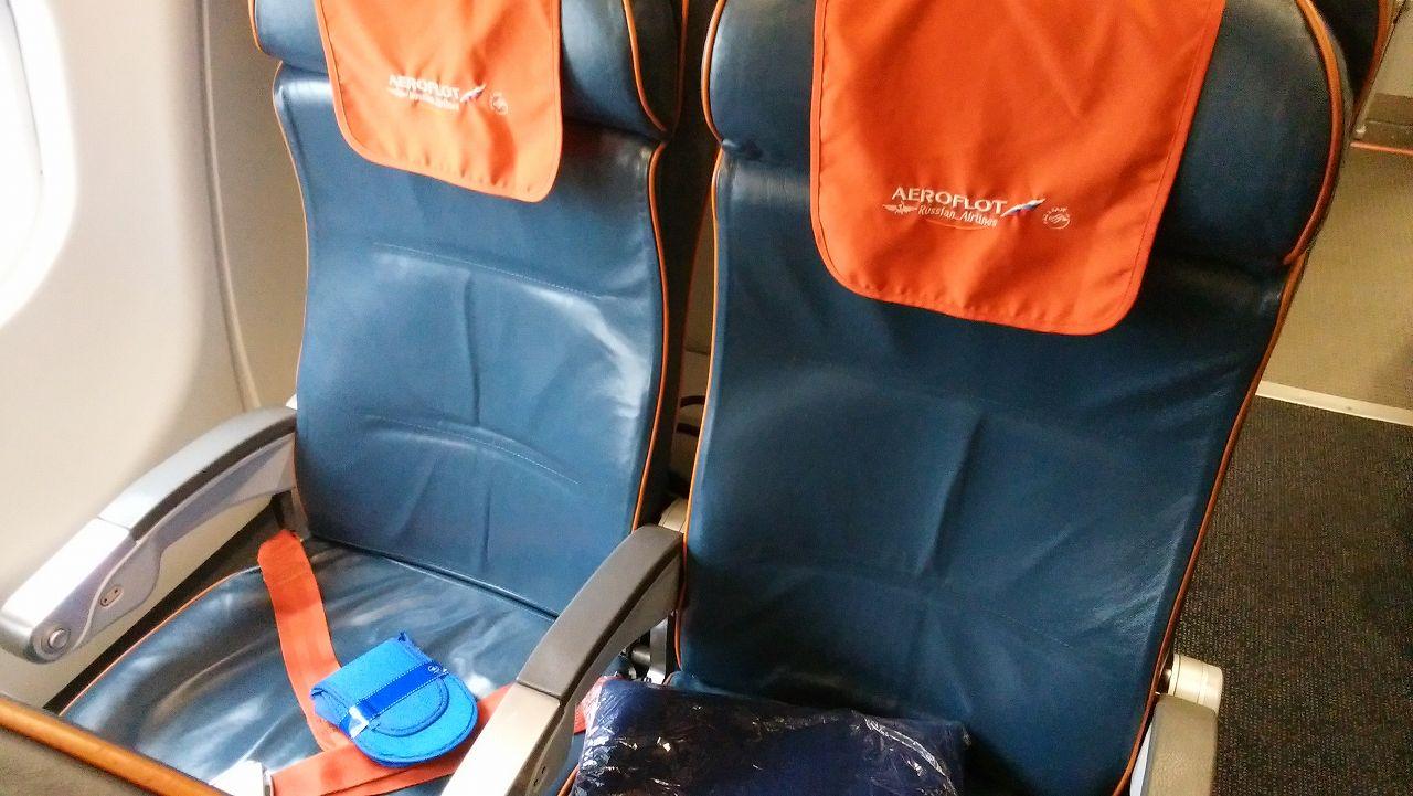 アエロフロートの座席幅