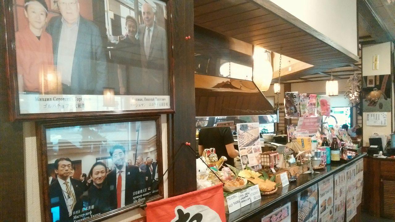 モスクワの日本レストラン一番星