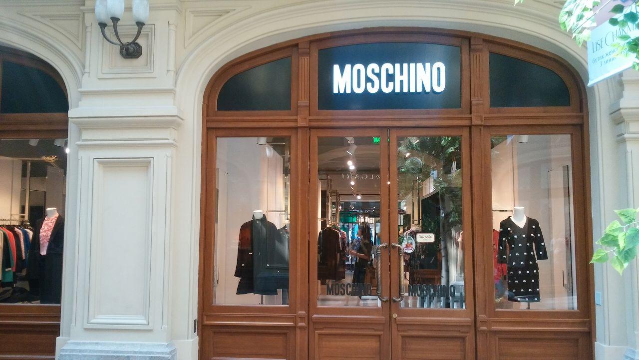 モスクワグム百貨店のモスキーノ