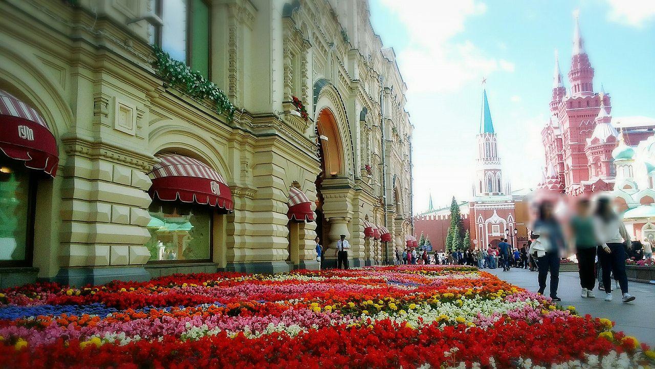 夏のグム百貨店と赤の広場