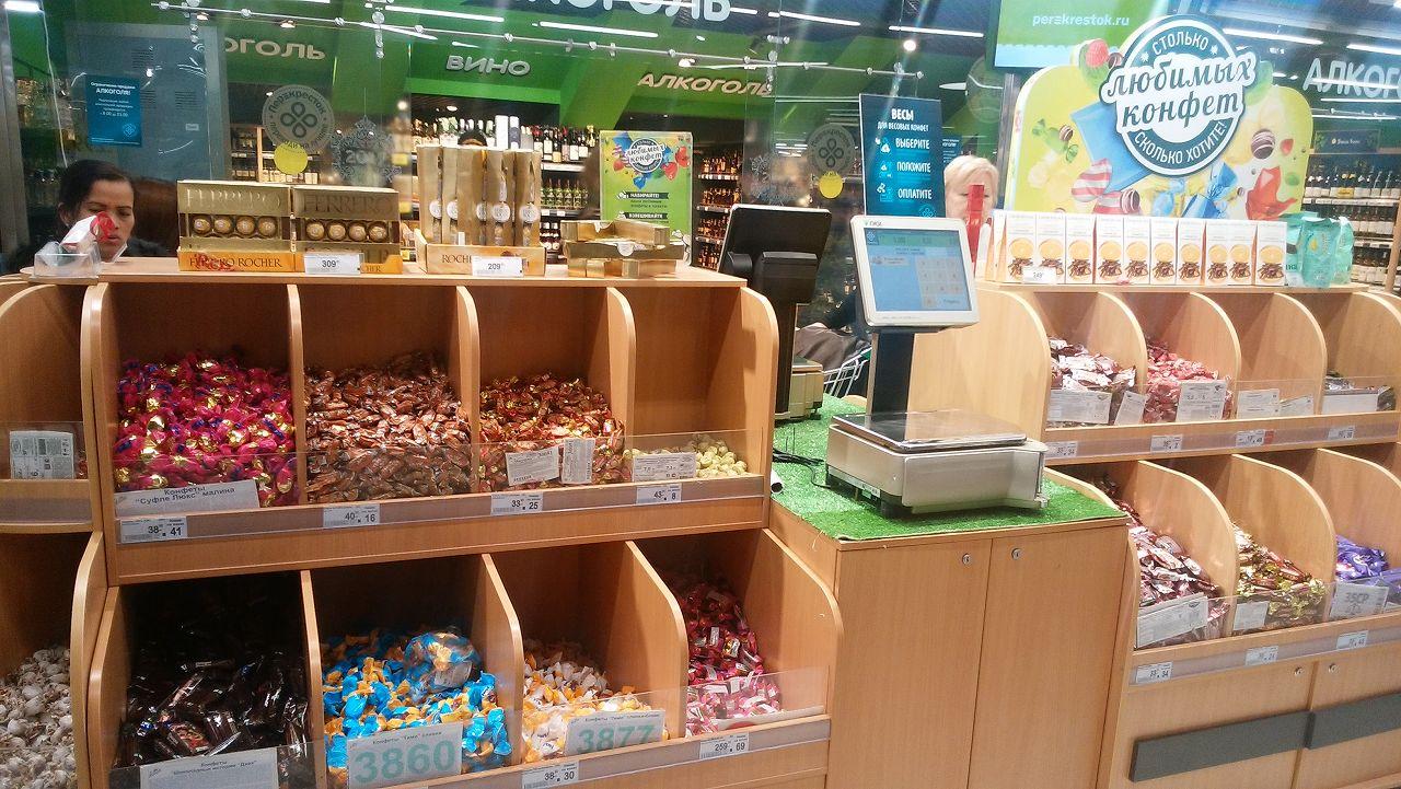 ロシアの量り売りチョコレート