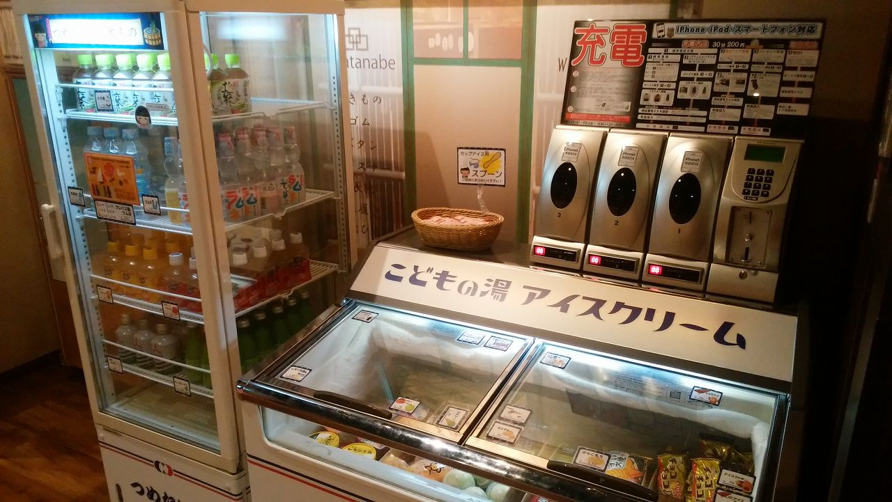 アイスとジュース