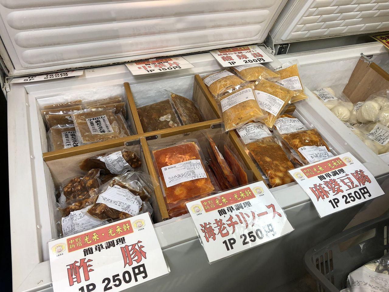 酢豚と麻婆豆腐