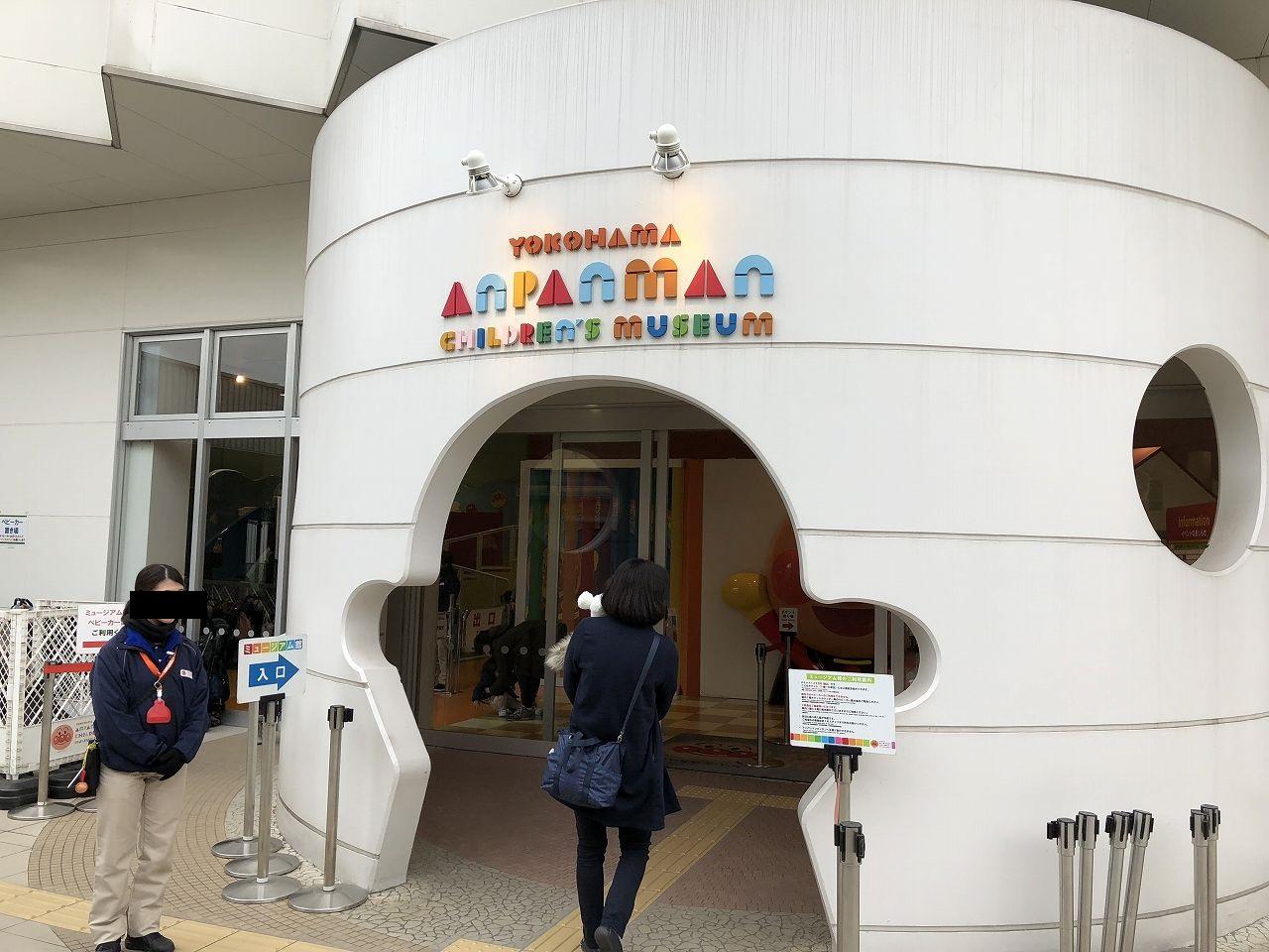 ミュージアム入り口