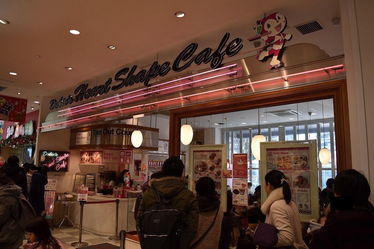 ドキンちゃんカフェ
