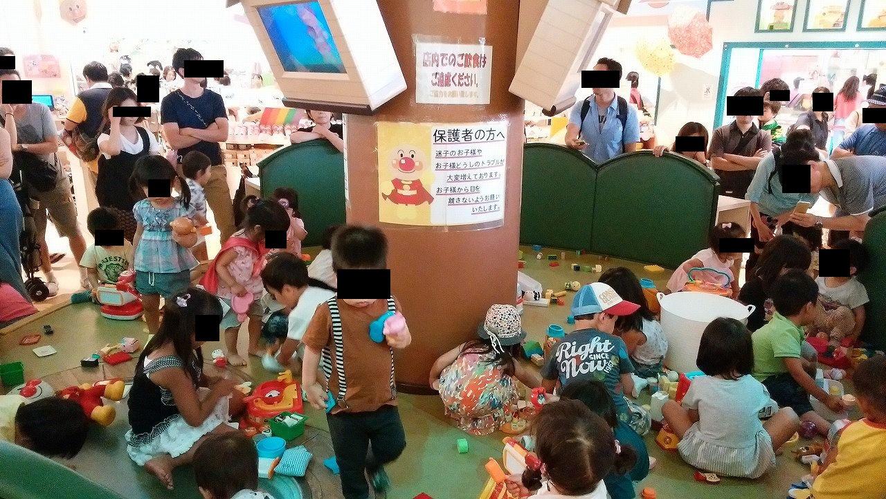 無料のおもちゃ遊び場