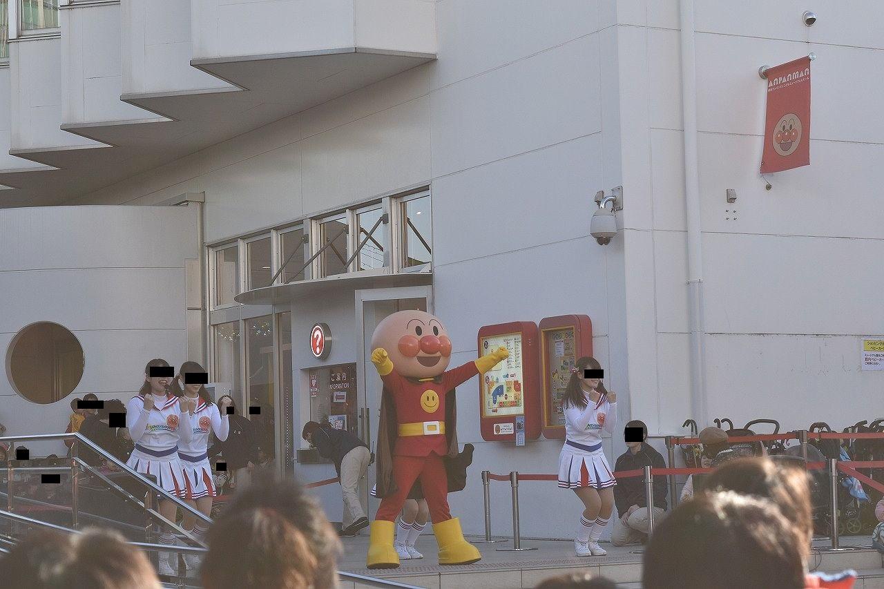 パン屋からのショー