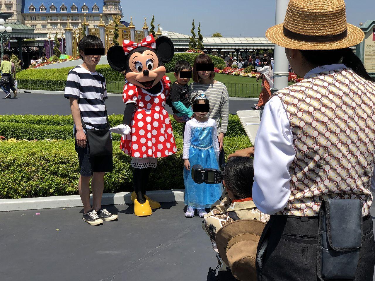 ミニーと家族で写真
