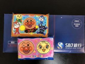 SBJ銀行オンライン口座開設