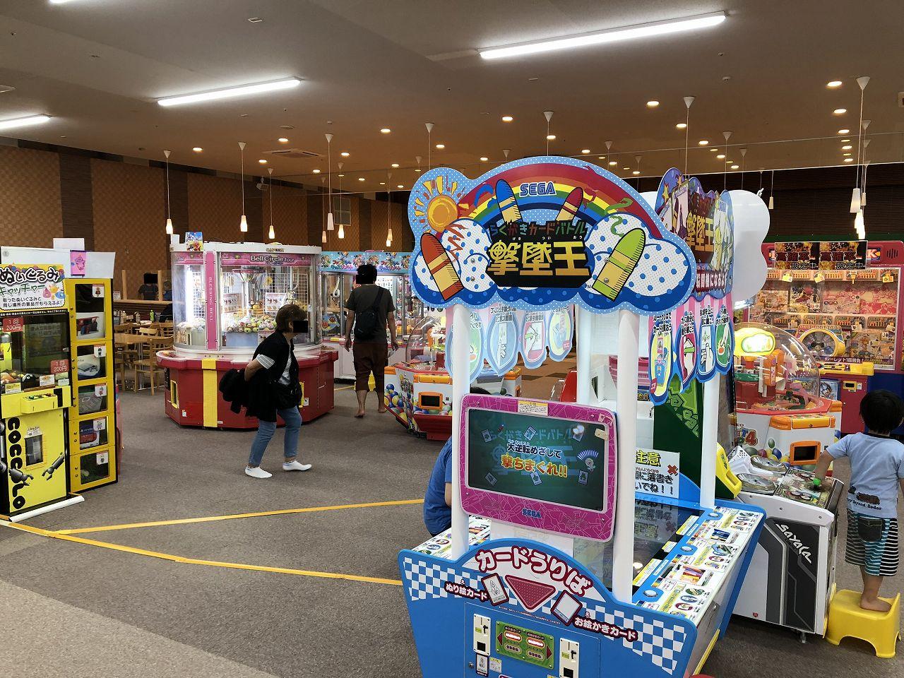 有料ゲームセンター