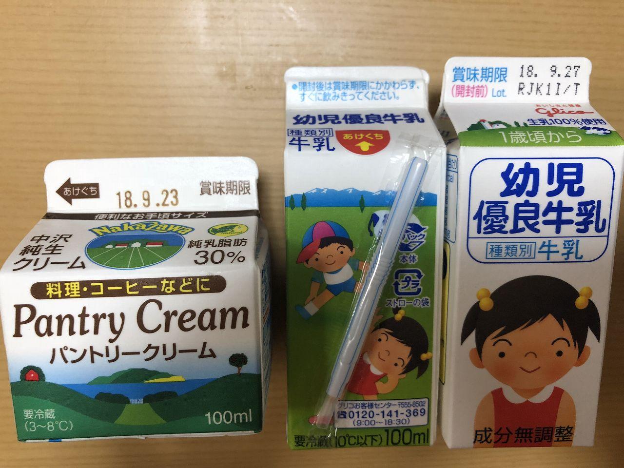 グリコ牛乳と生クリーム