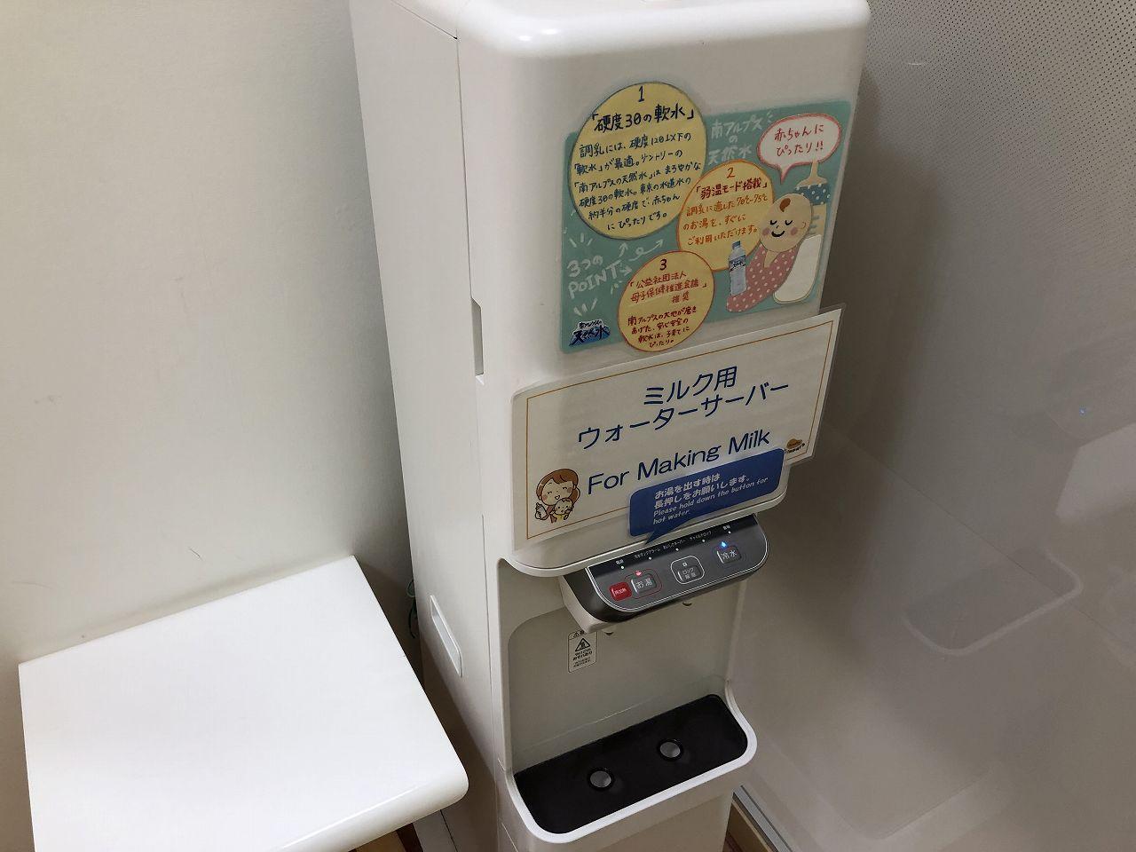 ミルク用ウォーターサーバー