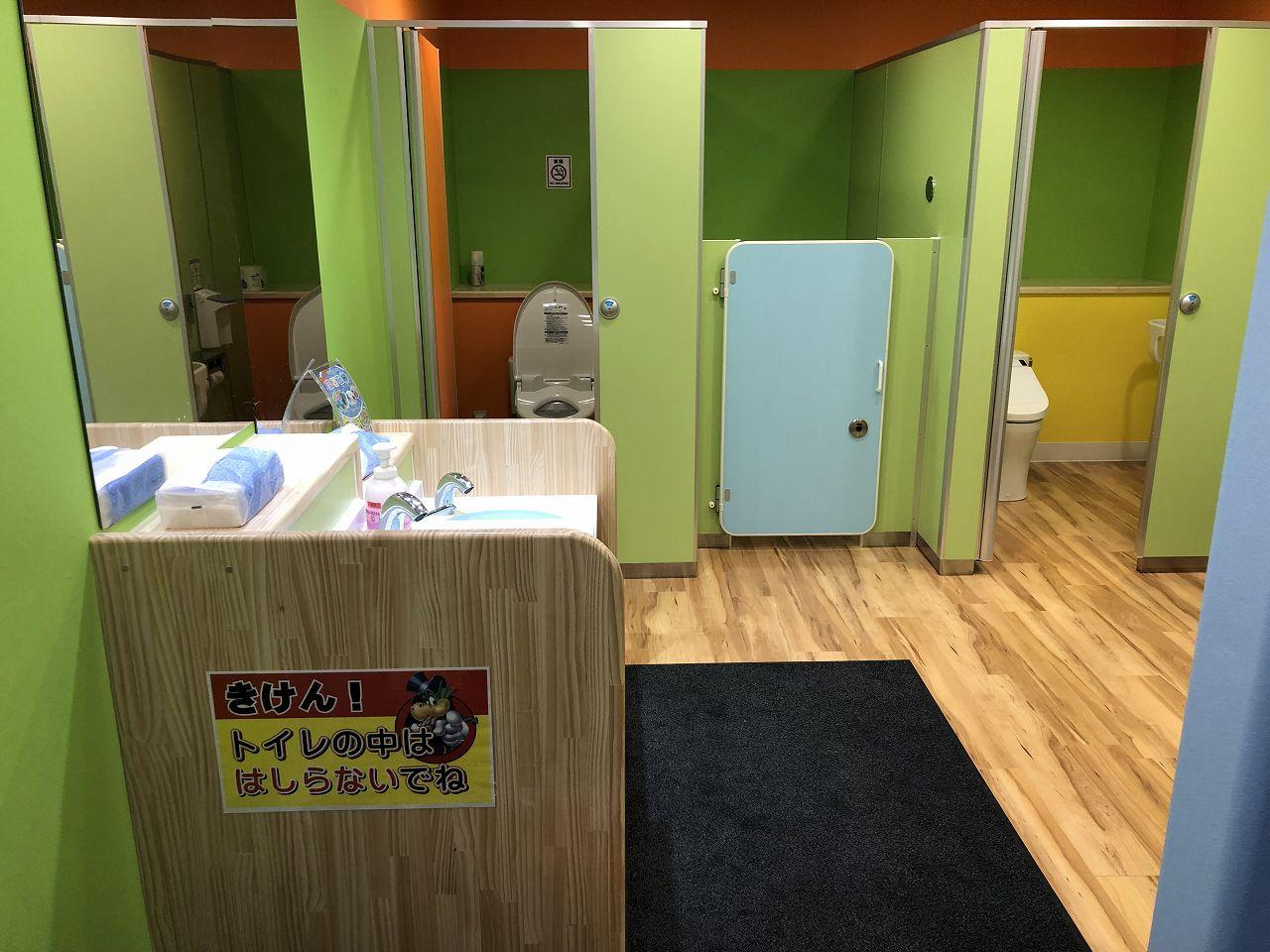 子供用のトイレもある