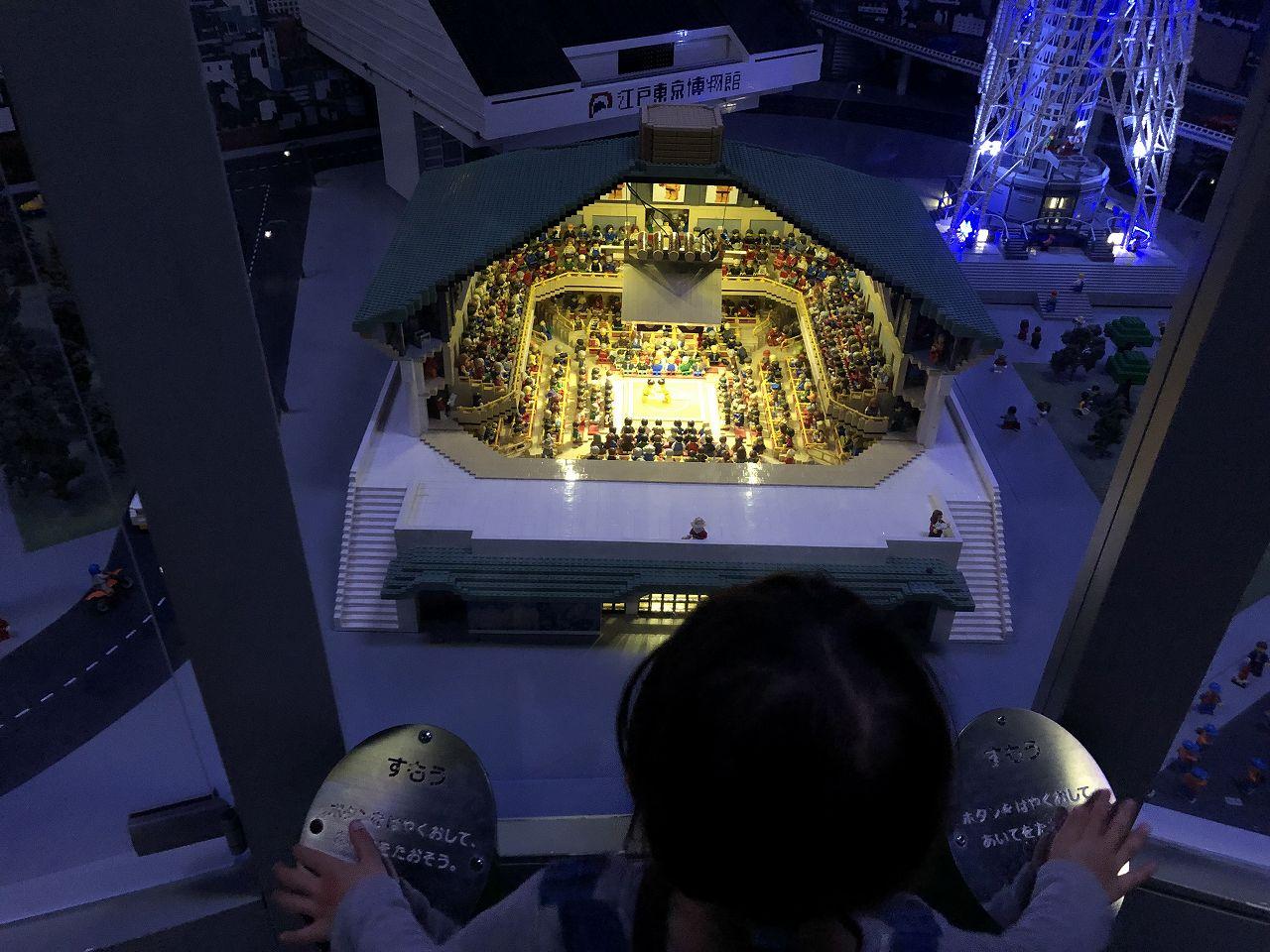 レゴで作られた相撲