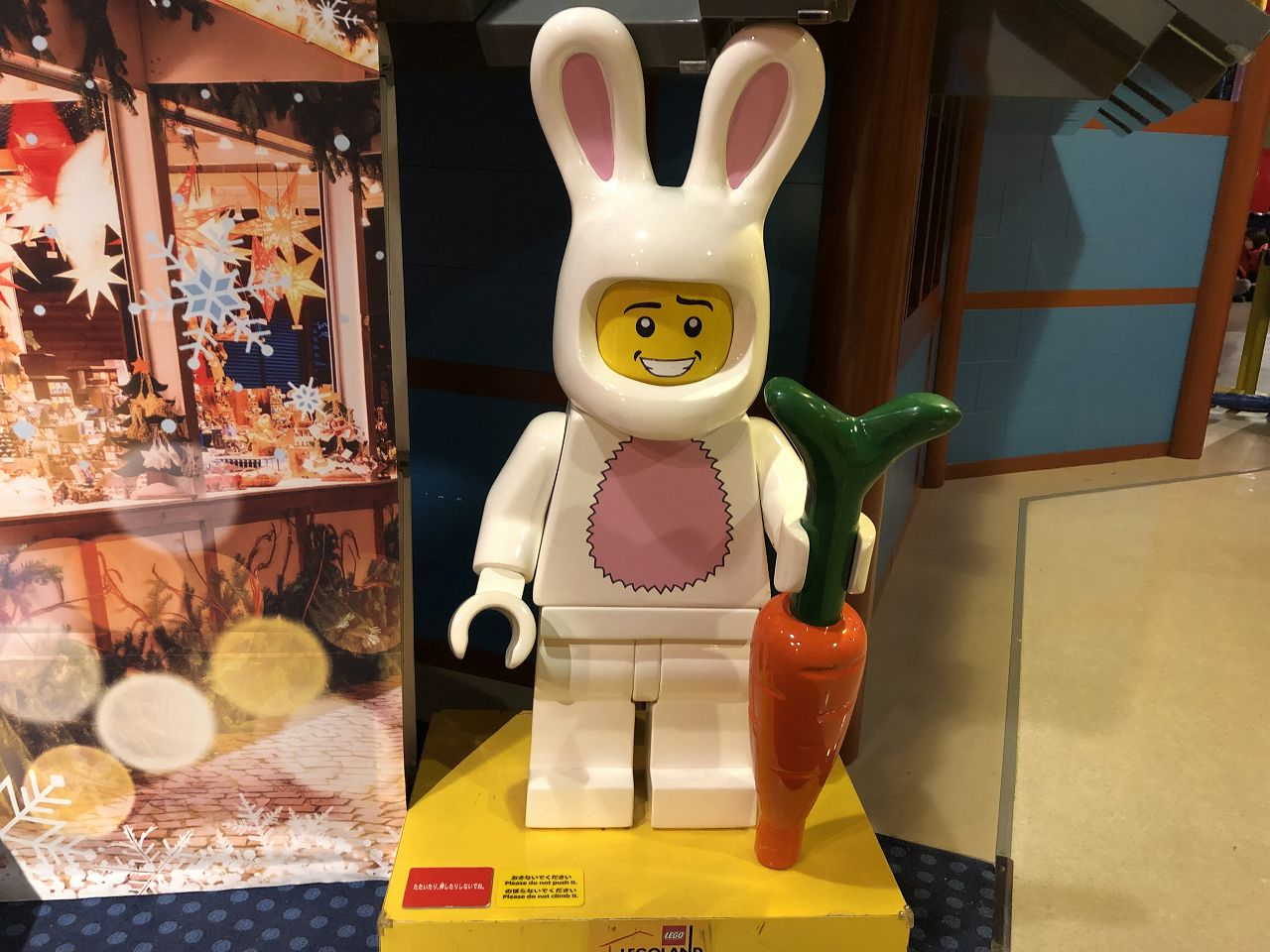 レゴのウサギ