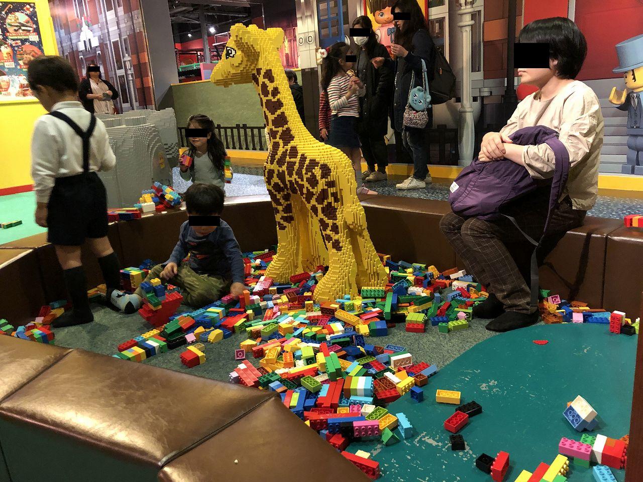 レゴブロックで遊べるスペース