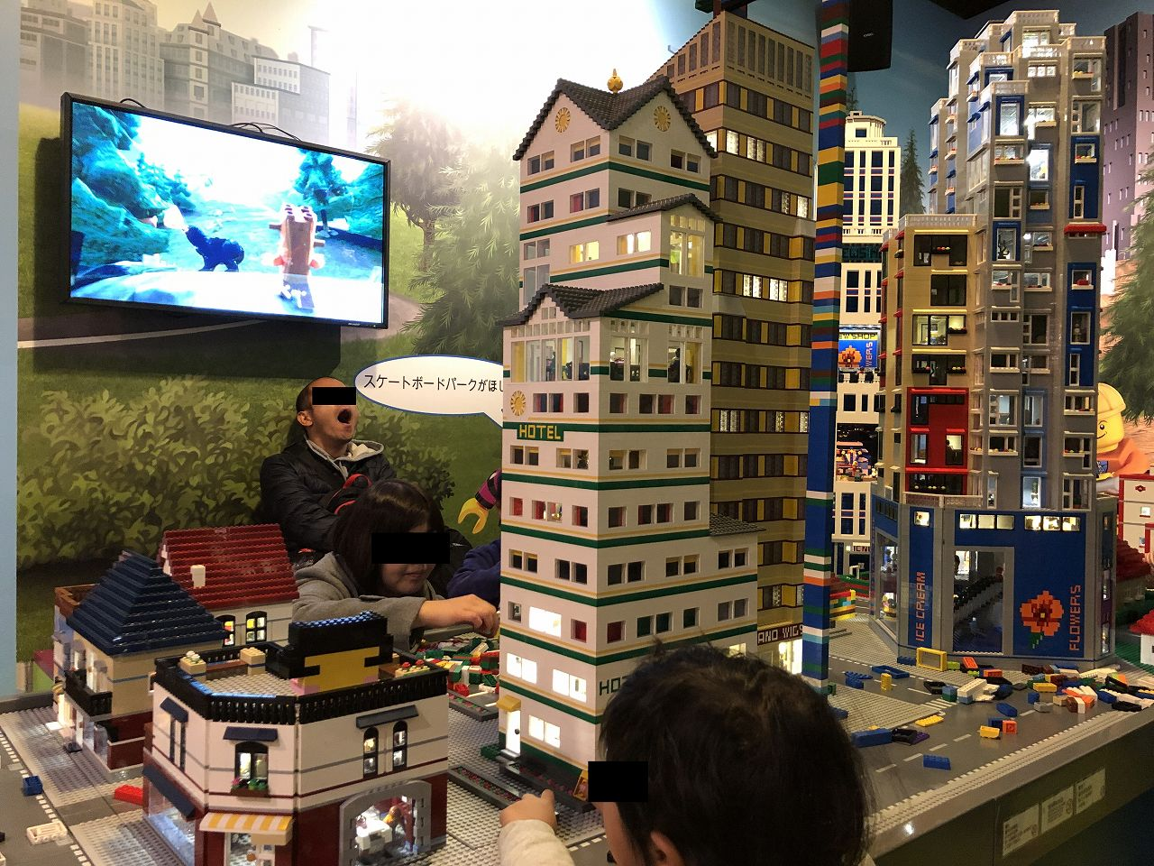 レゴで作った街
