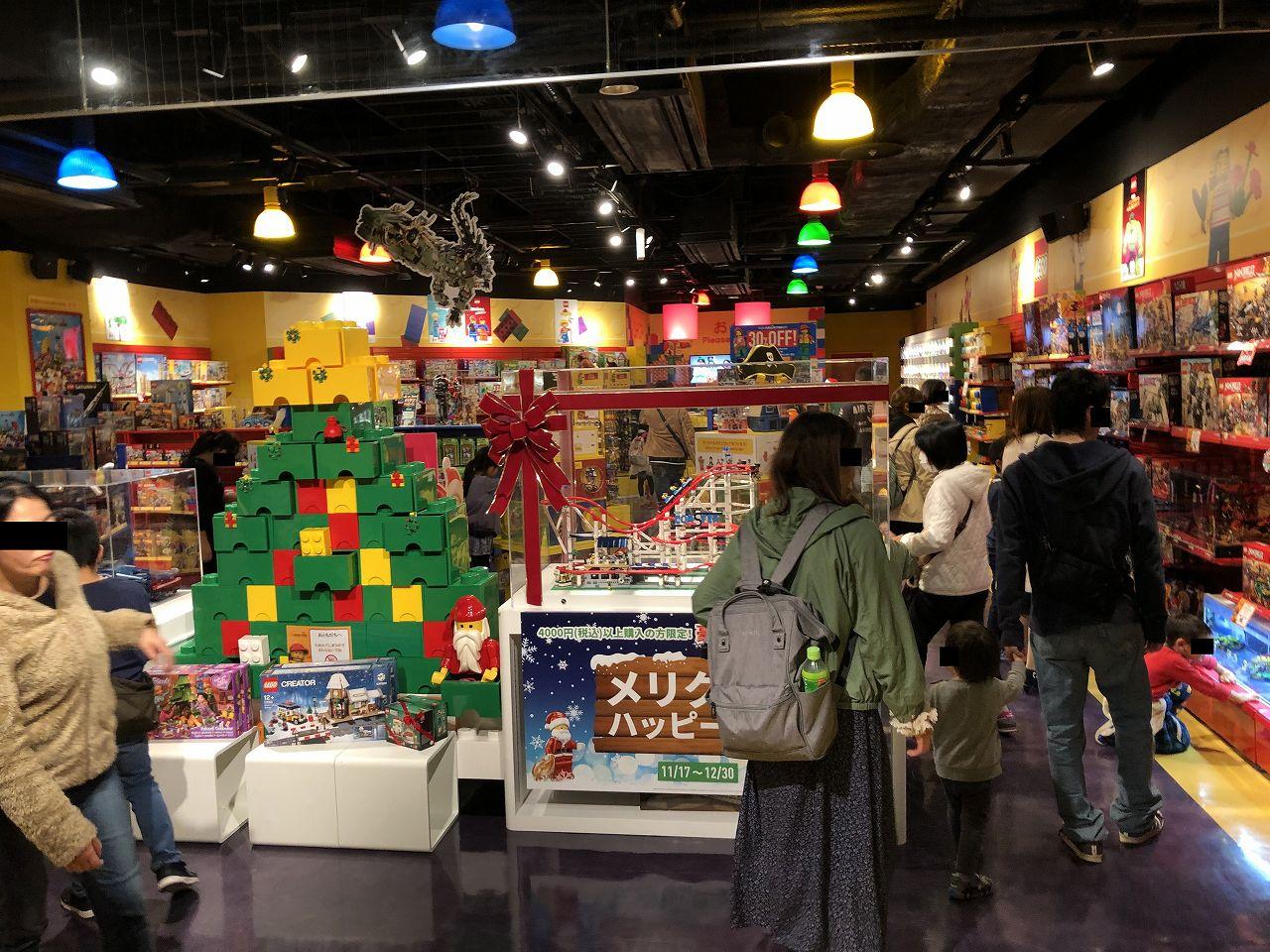 レゴお土産売り場