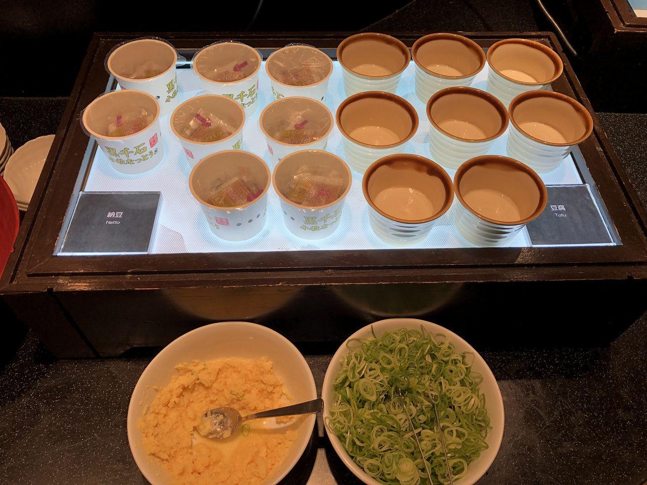 納豆と豆腐と薬味