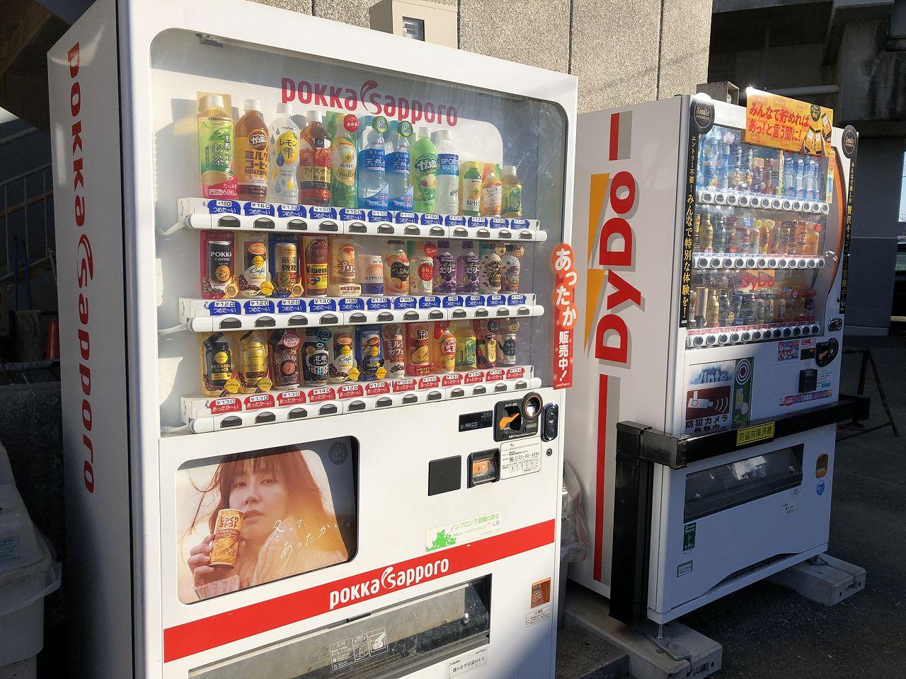 鎌ヶ谷市制記念公園自動販売機
