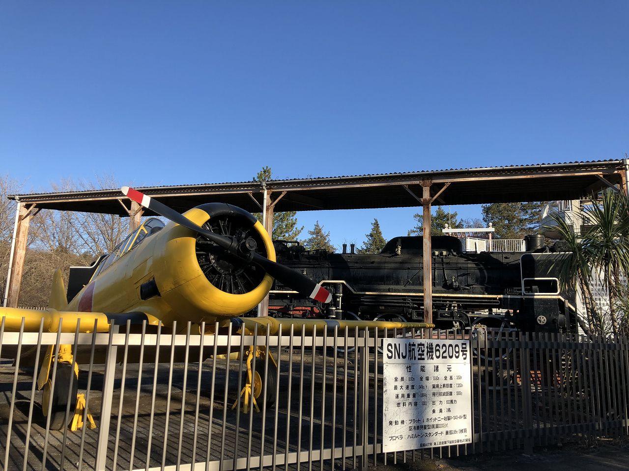 鎌ヶ谷市制記念公園のシンボルSL