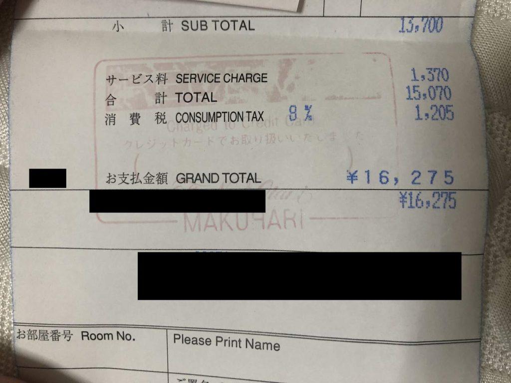 SATSUKIあまおうビュッフェの料金