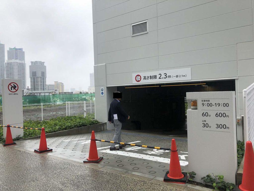 アンパンマンミュージアム横浜の駐車場