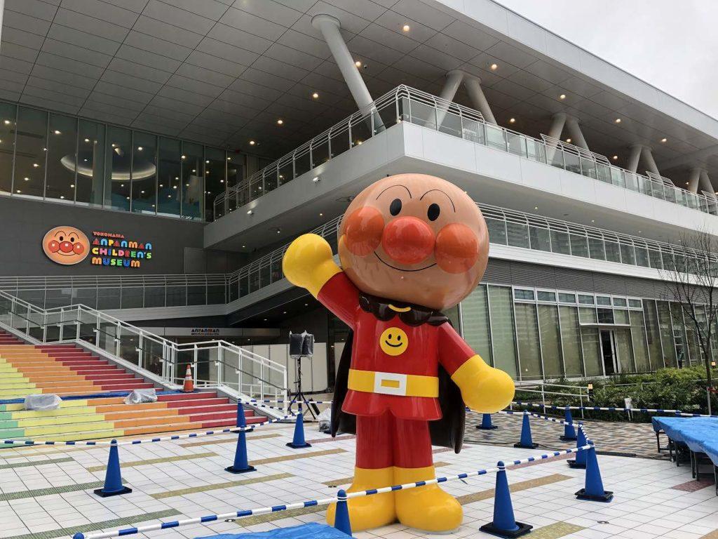 アンパンマンミュージアム横浜の外観