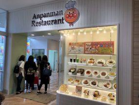 アンパンマンレストラン 横浜